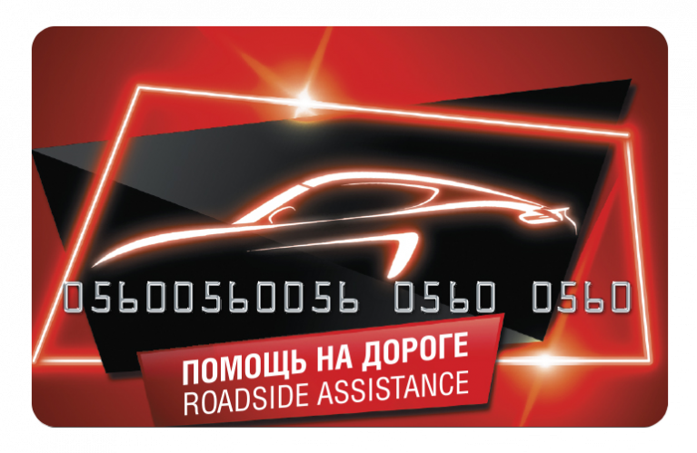 gallery/autohelp-card-6708